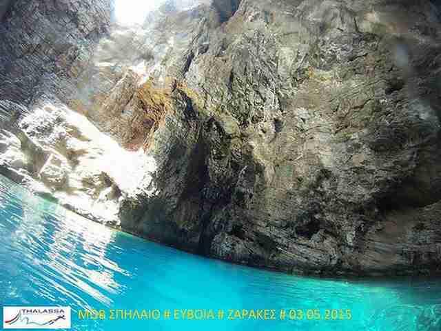 Image result for Ζάρακες Ελλαδα μωβ σπηλαιο