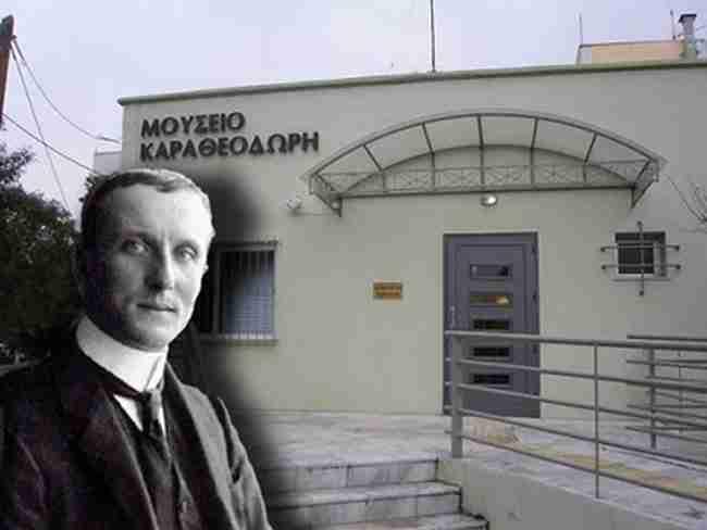 Ο Έλληνας δάσκαλος του Αϊνστάιν: Η ζωή του παγκοσμίου φήμης μαθηματικού Κωνσταντίνου Καραθεοδωρή