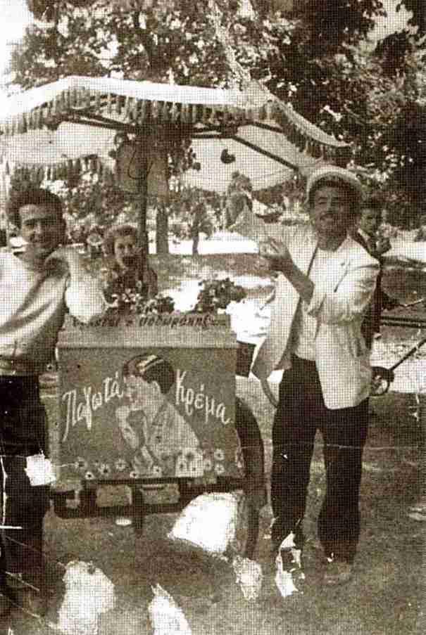 Ο παγωτατζής του παλιού καιρού. Ένα νοσταλγικό φωτογραφικό αφιέρωμα.