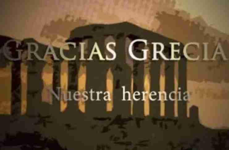 Συγκλονιστικό βίντεο: Η ισπανική υπόκλιση στην ελληνική κληρονομιά προς τον κόσμο!