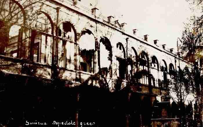 Η καταστροφή της Σμύρνης μέσα από 40 σπάνιες φωτογραφίες