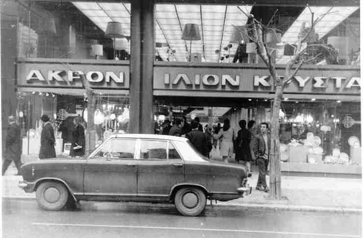 Πρωτοχρονιάτικη βόλτα στην Αθήνα των 60s – 70s. Σπάνιες εικόνες από μια πόλη που γιόρταζε και διασκέδαζε, παρά τη φτώχια...