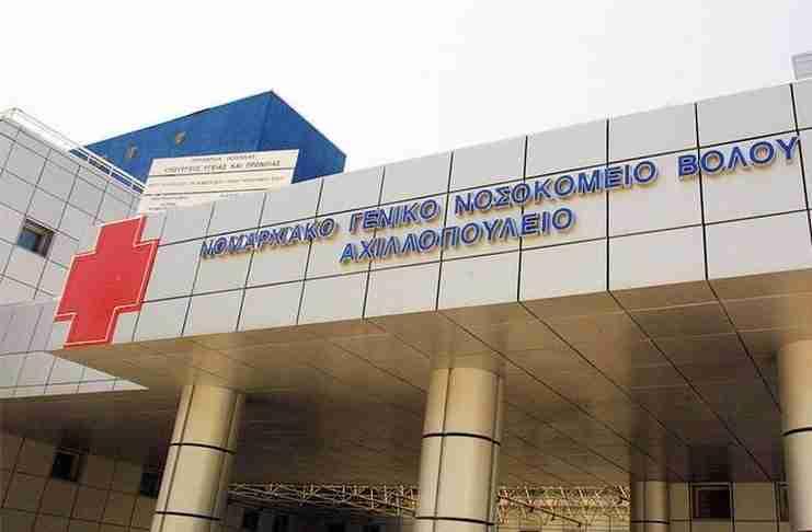 Ανώνυμος δωρητής χάρισε 5 καρδιογράφους στην Καρδιολογική Κλινική του νοσοκομείου Βόλου
