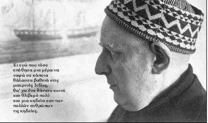 """Νίκος Καββαδίας: 107 χρόνια από τη γέννηση του """"ποιητή των θαλασσών"""""""