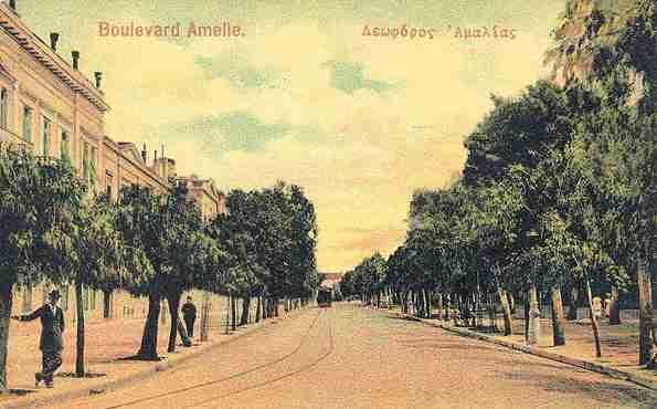Η Αθήνα του Όθωνα, του Τσίλερ και της μόνιμης σκόνης.. Βόλτα στην άγνωστη Αθήνα του 19ου αιώνα