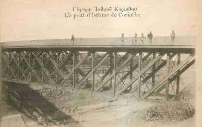 Διώρυγα της Κορίνθου: 124 χρόνια λειτουργίας ενός εκ των σημαντικότερων τεχνικών έργων που έγιναν στη χώρα μας