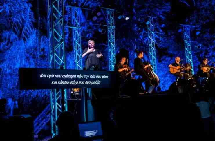 Ο Αλκίνοος Ιωαννίδης έδωσε την πρώτη συναυλία στην Ελλάδα με ταυτόχρονη διερμηνεία στην νοηματική