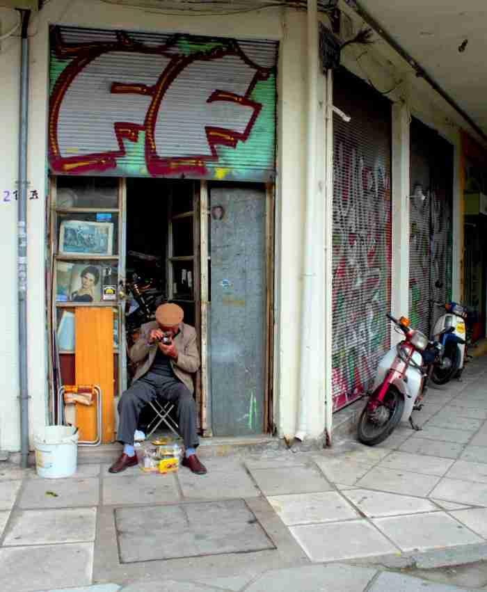 Μπιτ Παζάρ: Το Νότινγκ Χιλ της Θεσσαλονίκης