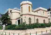 Δείτε πρώτοι πως είναι το νέο Μουσείο Παιχνιδιών Μπενάκη της Αθήνας