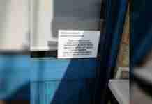 Σουβλατζίδικο στην Νέα Μάκρη αποδεικνύει πως ακόμη υπάρχει ανθρωπιά