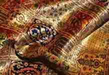 Το χαλί που το πατούσαν όλοι: Ένα υπέροχο παραμύθι για τα προσωπικά όρια