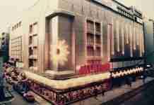 Μινιόν: Η ιστορία του μεγαλύτερου καταστήματος που αποτέλεσε τον αγαπημένο προορισμό των Αθηναίων