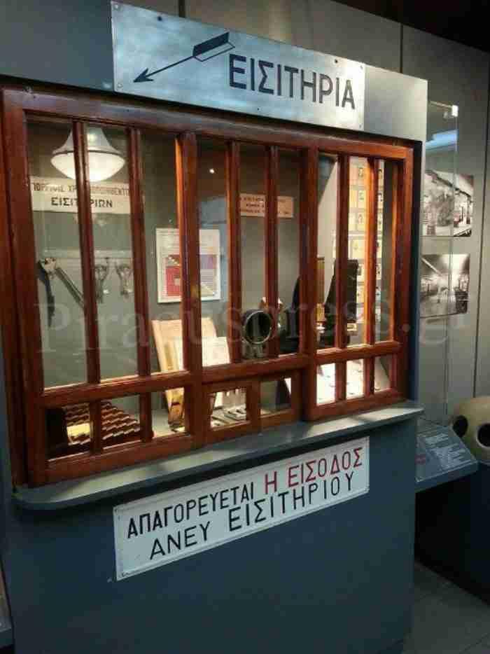 Ταξίδι στον χρόνο: Πώς ήταν ο ηλεκτρικός Αθήνα – Πειραιά πριν 148 χρόνια