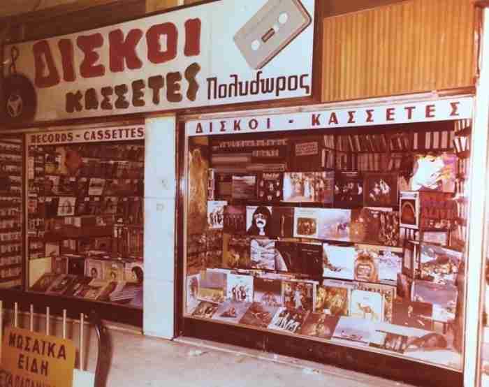 Οι στοές της Αθήνας που κάποτε ήταν δισκογραφικός παράδεισος