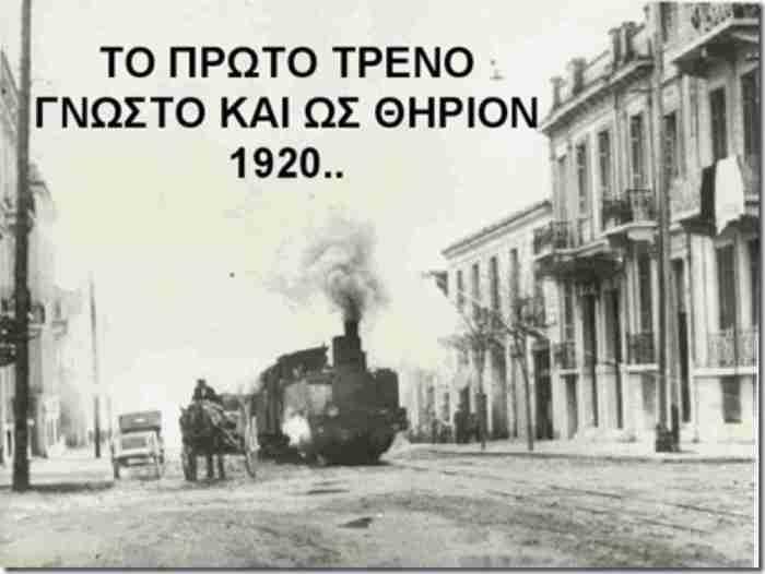 Μια Αθήνα που δεν είδαμε ποτέ. Σπάνιες φωτογραφίες μιας άλλης εποχής
