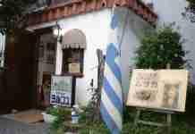 Το μοναδικό ελληνικό εστιατόριο στο Τόκυο το έχει ένας.. Ιάπωνας που λατρεύει την Ελλάδα