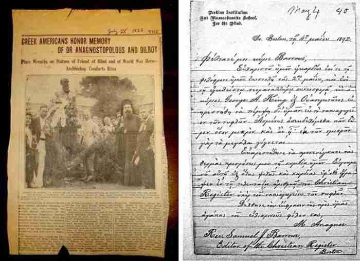 Ο μεγάλος Έλληνας που μάθαινε γράμματα τους τυφλούς της Αμερικής και άλλαξε τη μοίρα της Έλεν Κέλερ