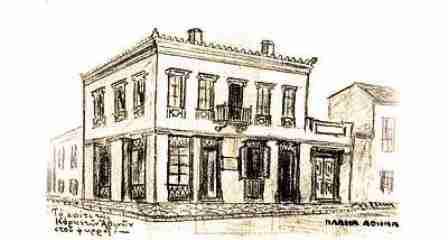 """Το """"Σπίτι της Κόρης των Αθηνών"""" και το ερωτικό ποίημα του λόρδου Βύρωνα που έμεινε στην ιστορία"""