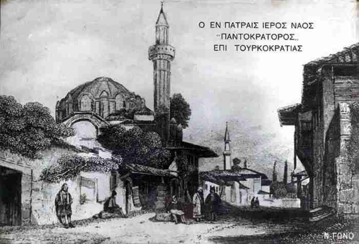 Το άγνωστο αντίγραφο της Αγίας Σοφίας στην Ελλάδα. Χτίστηκε το 900 μ.χ και διακρίνεται για τους όμορφους τρούλους του