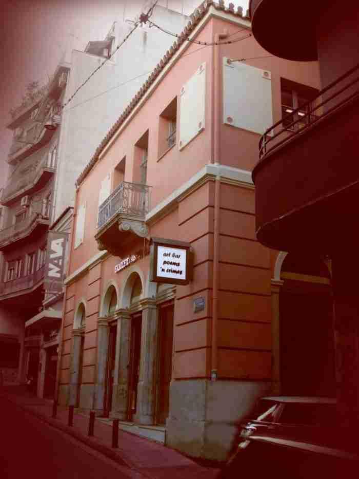 Πίνεις καφέ διαβάζεις και βιβλίο - 6 art cafe στην Αθήνα