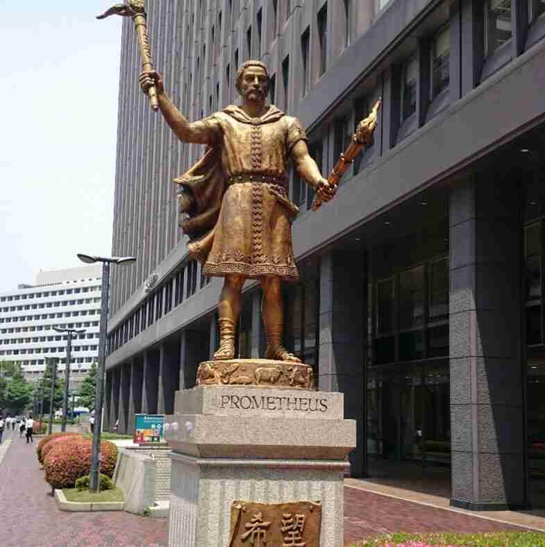 Ένα άγαλμα από την ελληνική μυθολογία βρίσκεται στο... Τόκιο