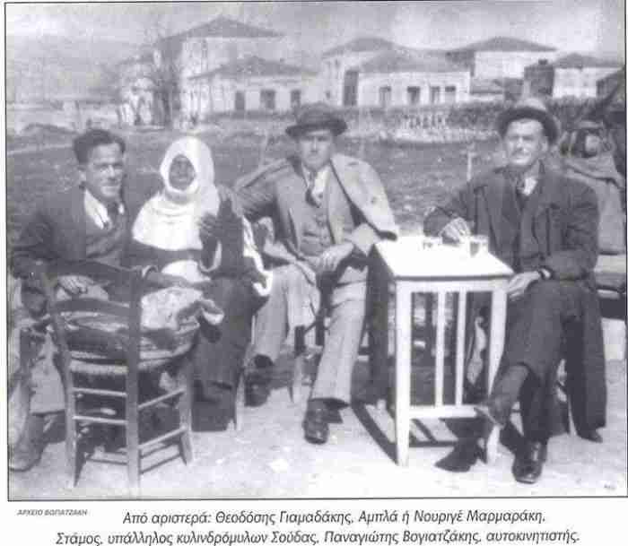 Χαλικούτες, οι Αφρικάνοι της Κρήτης. Πως έφτασαν στο νησί και το χωριό που δημιούργησαν
