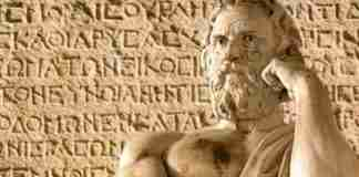 """Μιλάς Ελληνικά, απλώς δεν το ξέρεις - Οι λέξεις που """"δανείσαμε"""" στο εξωτερικό είναι περισσότερες από όσες νομίζεις"""
