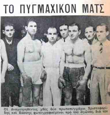 Ο άγνωστος Έλληνας «Μοχάμεντ Άλι» από τους Αμπελόκηπους που ανάγκασε τον Χίτλερ να εγκαταλείψει το στάδιο