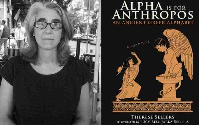 Η Αμερικανίδα φιλέλληνας που μαθαίνει στα μικρά παιδιά της χώρας της την αρχαία ελληνική γλώσσα