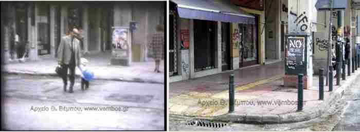Πως ήταν και πως έγινε.. Σημεία της Αθήνας τότε και σήμερα σε 50 αριστουργηματικές φωτογραφίες