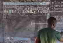 Δάσκαλος στην Γκάνα χωρίς υπολογιστή διδάσκει Πληροφορική σε μαυροπίνακα και ζωγραφίζει το MS Word