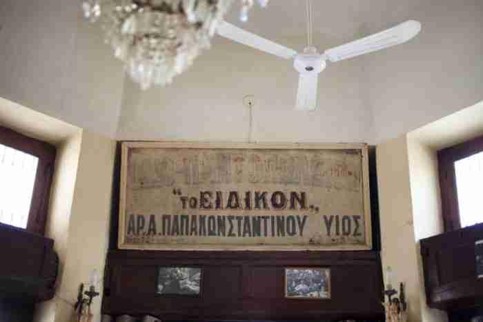 Το Ειδικόν: Η τελευταία αυθεντική μπακαλοταβέρνα της Αθήνας μοιάζει με σκηνικό από το Μπακαλόγατο