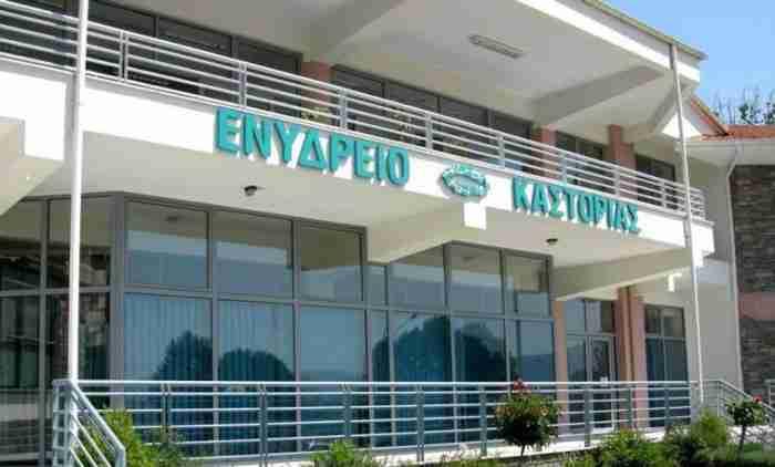 Το μεγαλύτερο ενυδρείο των Βαλκανίων έχει έκταση 450 τ.μ. και βρίσκεται στην Ελλάδα