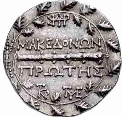 Β. Ραφαηλίδης: Η ελληνικότητα της Μακεδονίας και οι Σκοπιανοί