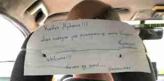 Ο ταξιτζής στην Αθήνα που σε κερνάει πρωινό, καφέ, ακόμη και.. ποτάκι