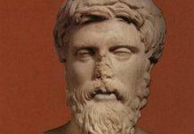 2.000 χρόνια πριν ο ο Πλούταρχος έγραψε ένα ανυπόφορα όμορφο κείμενο για τον Έρωτα
