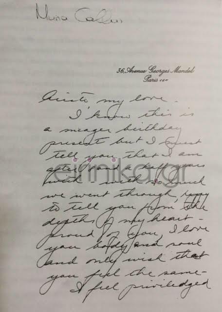 """Η ερωτική επιστολή της Κάλλας στον Ωνάση για πρώτη φορά στο διαδίκτυο: """"Είμαι δική σου. Κάνε με ότι θες"""""""