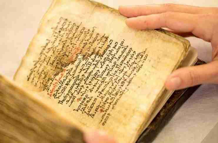 Συγκλονιστική αποκάλυψη: Στο φως αρχαίο κείμενο Ελληνα γιατρού