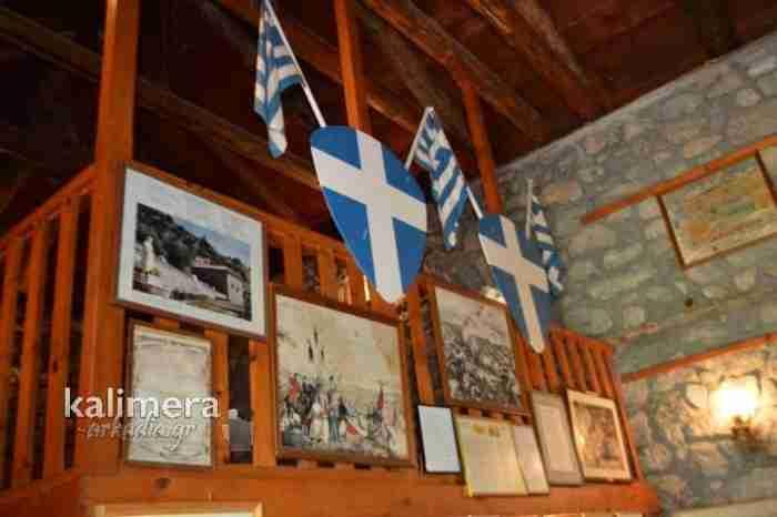 Μπαίνοντας στο σπίτι του Κολοκοτρώνη στην Αρκαδία δεν μπορείς να μην αισθανθείς δέος και συγκίνηση