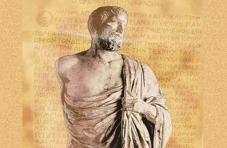 Σύμφωνα με τον Ιπποκράτη κάθε νόσος ξεκινά πρώτα από την ψυχή και μετά καταλήγει στο σώμα