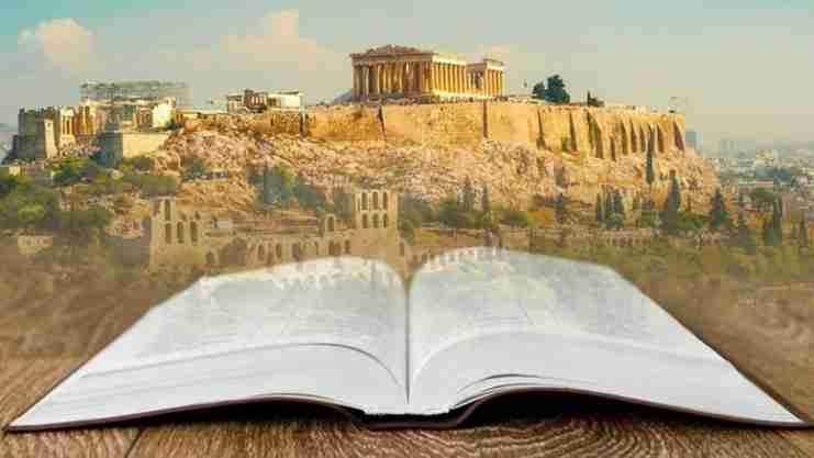 Παγκόσμια Πρωτεύουσα Βιβλίου για το 2018 η Αθήνα. Θα γεμίσει γωνιές ανάγνωσης