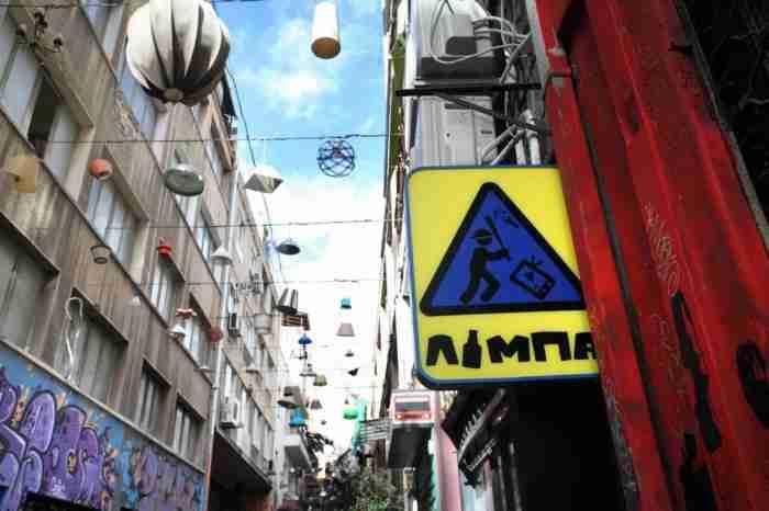 Υπάρχει ένα μέρος στην Αθήνα που όταν έχεις νεύρα, πας, τα σπας όλα και ξαλαφρώνεις
