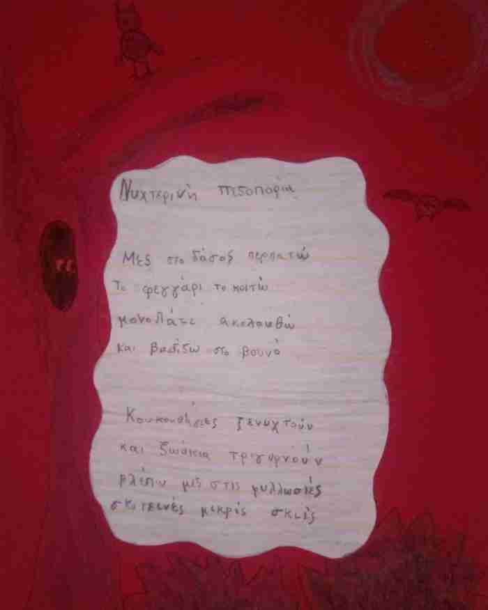 Αλεξάνδρα Νάση: Η παιδαγωγός που κάνει μάθημα με Άσιμο, Νταλάρα, Τσιτσάνη και Μαρκόπουλο