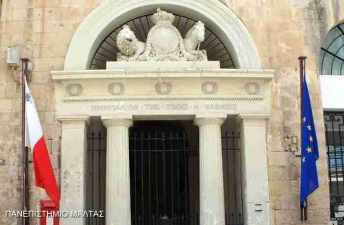 Ελληνικές επιγραφές στο εξωτερικό που μας κάνουν όλους περήφανους