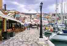 Το ελληνικό νησί που ξεχώρισε η UNESCO