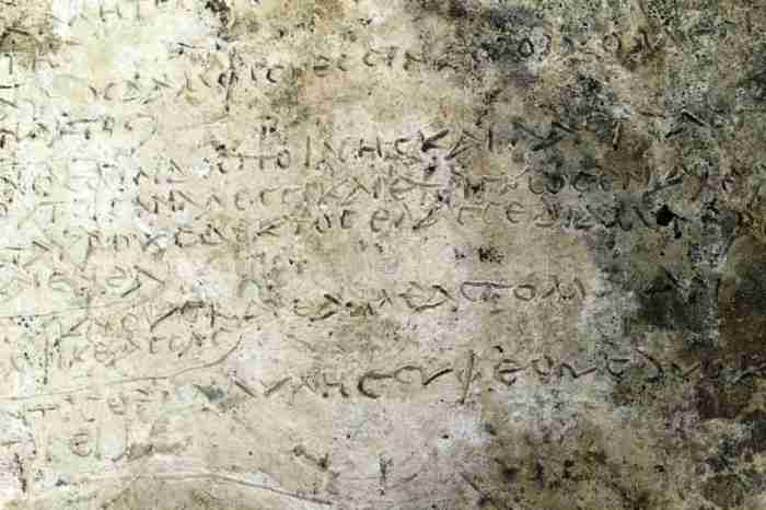 Χαρά και υπερηφάνεια στους αρχαιολόγους για το ανέλπιστο εύρημα στην Ολυμπία