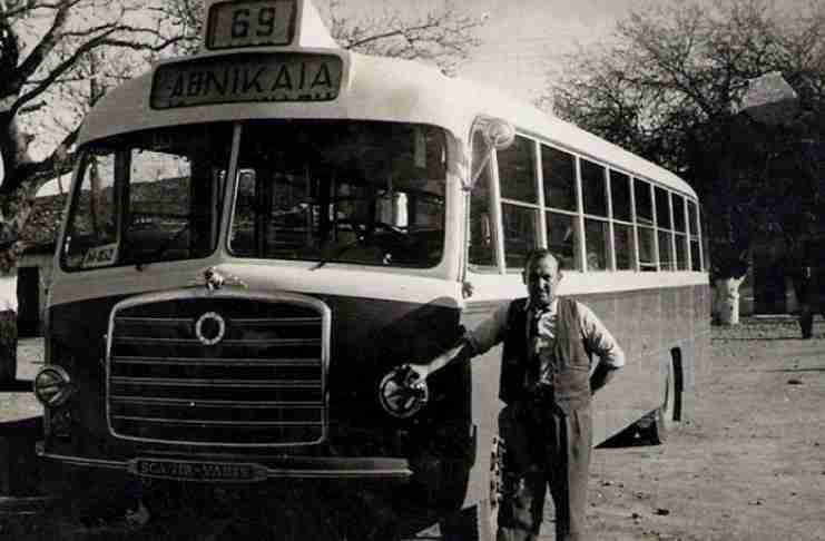 Ταξίδι στο χρόνο: 10 παλιά λεωφορεία συγκοινωνιών στην Αθήνα...