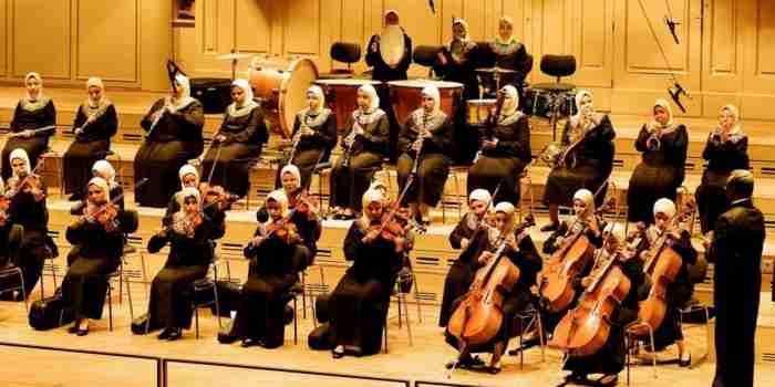 Η ορχήστρα των τυφλών γυναικών. Μοναδική στον κόσμο