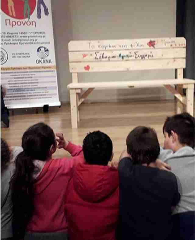 """""""Το παγκάκι της φιλίας"""": μία εξαιρετική δράση στα δημοτικά σχολεία του δήμου Κηφισιάς"""