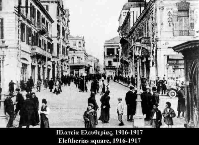 40 εξαιρετικά σπάνιες φωτογραφίες της Θεσσαλονίκης